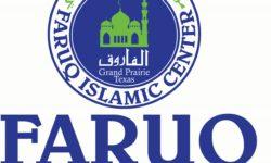 Faruq Logo