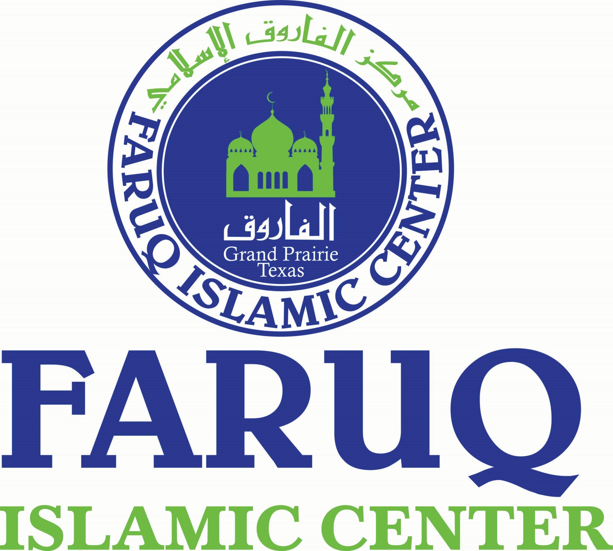 Masjid Faruq